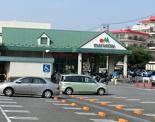 マルエツ「朝日町店」