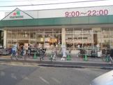 マルエツ「京町店」