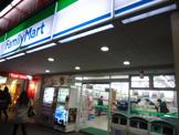 ファミリーマート「大船駅前店」
