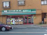 まいばすけっと「保土ヶ谷橋店」