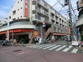 横濱屋「大口店」