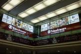 高島屋フードメゾン「新横浜店」