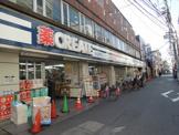 クリエイトS・D川崎平間駅前