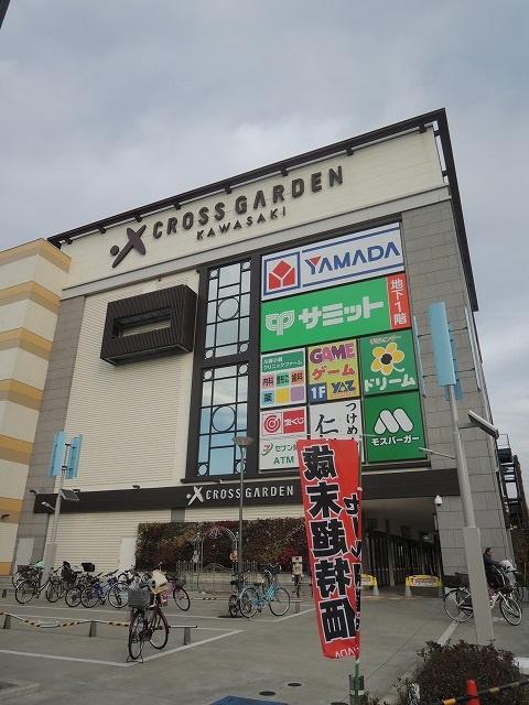 CROSS GARDEN KAWASAKI(クロスガーデン川崎)の画像