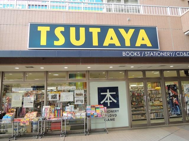 TSUTAYA 鹿島田店の画像