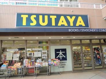 TSUTAYA 鹿島田店の画像1