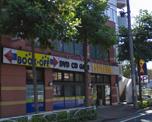TSUTAYA 武蔵中原店