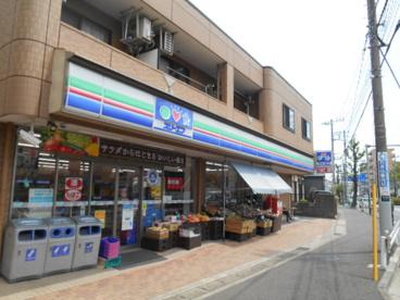 スリーエフ岸根公園駅前店の画像1