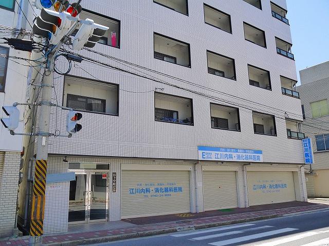 江川内科・消化器科医院の画像