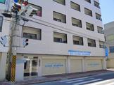 江川内科・消化器科医院