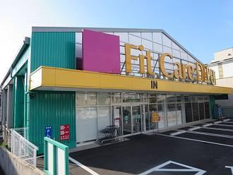 デポ片倉店の画像1