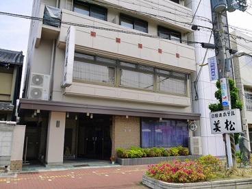 ホテル美松の画像4