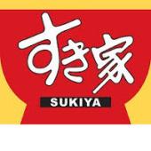すき家横浜片倉店の画像1