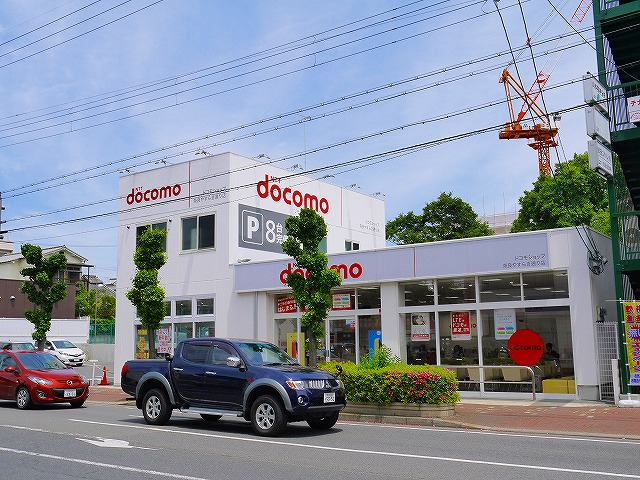 ドコモショップ奈良やすらぎ通り店の画像