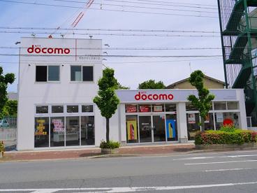ドコモショップ奈良やすらぎ通り店の画像5