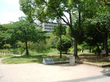 尾浜公園の画像1