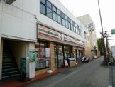 セブンイレブン三ツ沢上町店