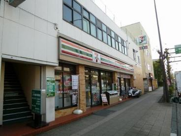 セブンイレブン三ツ沢上町店の画像1