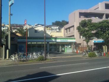 ファミリーマート三ッ沢上町店の画像1