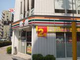 セブンイレブン横浜羽衣町2丁目店