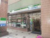 ファミリーマート関内羽衣町店