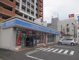 ローソン磯子東町店