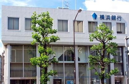 横浜銀行反町支店の画像1