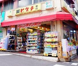 ヒグチ薬店の画像1