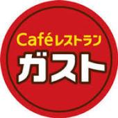 ガスト東神奈川店の画像1