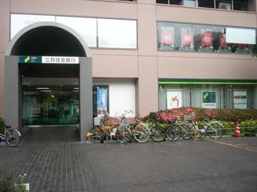 三井住友銀行東神奈川支店の画像1