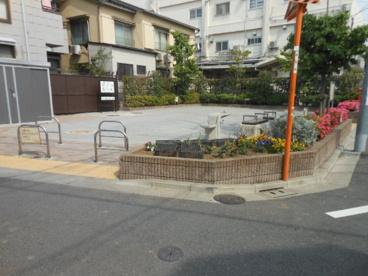 豊四中央防災公園の画像1