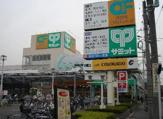 サミット石神井台店