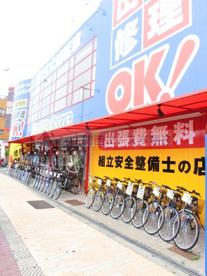 だいわ自転車 生野店の画像2