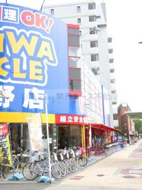 だいわ自転車 生野店の画像3