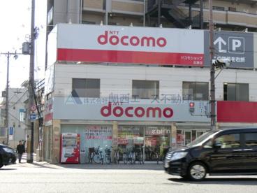 ドコモショップ北巽店の画像1