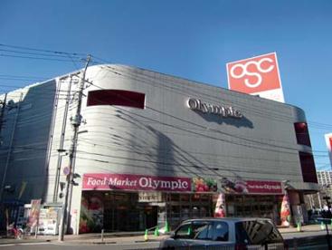 Olympic朝霞台店の画像1