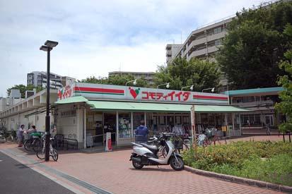 コモディイイダ東朝霞店の画像1