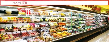 ベジタ えびす店の画像1