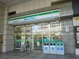 ファミリーマート東神奈川東口店