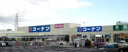 ホームセンターコーナン 堺店の画像1