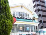マクドナルド15号新子安店