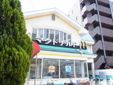 マクドナルド15号新子安店の画像1