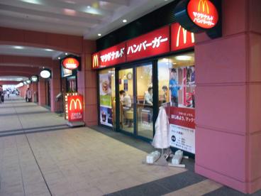 マクドナルド新子安オルトモール店の画像1