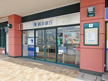 横浜銀行新子安店の画像1