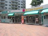 FitCareExpress東戸塚店