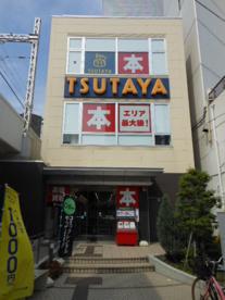 TUTAYAの画像1