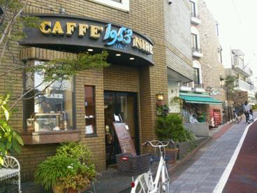 カフェの画像1