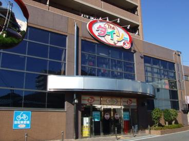 ザ・ダイソー 河内国分店の画像1