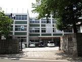 私立武相中学校