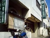 竜泉協立診療所